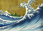 HOKUSAI - Wave with Colour - EXTRA LARGE CANVAS PRINT - A1 - Japanese Art