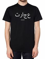 F*CK OFF Arabic T Shirt Funny Language Religion Tumblr Hipster  Style Fashion