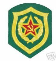 Soviet Border Guard sleeve patch