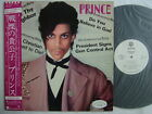 PROMO WHITE LABEL / PRINCE CONTROVERSY / WITH OBI UNPLAYED