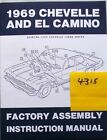 1969 CHEVROLET CHEVELLE & EL CAMINO FACTORY ASSEMBLY MA NUAL #4315