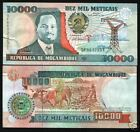 MOZAMBIQUE 10000 10,000 METICAIS P137 1991 OX ELECTRIC TRACTOR BILL MONEY NOTE
