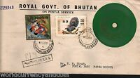 BHUTAN 25 CHETRUM 1977 RECORD PHONOGRAPH STAMP RARE USED COVER