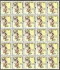 Collared Scops Owl Bird Stamp Hong Kong 2006 - BLOCK OF 25 MNH