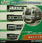KATO 10-843 JR Series E217 Yokosuka Line & Sobu Line New Color Basic 4-Car Set