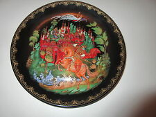 Russian Fairy Tale porcelain plate Tianex dated 1988