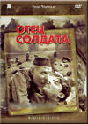 FATHER OF A SOLDIER / OTETS SOLDATA WORLD WAR II ENGLISH FRENCH SOUND & SUBS DVD