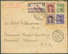 EGYPT TO USA Air Mail Cover 1946 VF