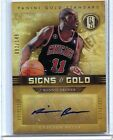Midas Touch: Top Selling 2011-12 Panini Gold Standard Basketball Cards 20