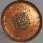 VINTAGE ORNATE COPPER WALL DECOR PLATE