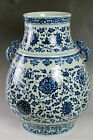 chinese big blue and white vase with RuYi handle and Floral Sprays Design