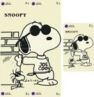 China Snoopy phonecards 40pic