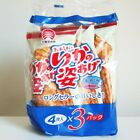 Fried Squid Snack Ika-no-Sugata-age 12 pcs Japanese Snack MADE IN JAPAN