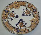 Antique Aesthetic Polychrome Cobalt Blue & Gold Low Cake Stand Footed Plate