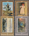 Russia USSR 1981, Art Russian Paintings Mi.# 5067-5070, MNH
