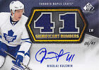 2010-11 SP GAME USED NIKOLAI KULEMIN SIGNIFICANT NUMBERS AUTO PATCH # 6 41