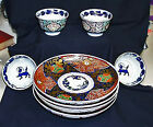 4 明治時代 Meiji-jidai Meiji Period c1890 MultiColor Imari Dishes & 4 Blue Dog Cups