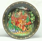 THE BRADFORD EXCHANGE 1988 RUSSIAN LEGENDS COLLECTIBLE PLATE ~ Series 1