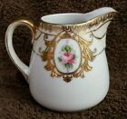 Japanese Hand Painted Gold Creamer