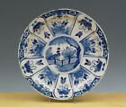 Antique Very Large Dutch Delft Charger ''Chinese Garden'' Circa 1700 ''Kraak''
