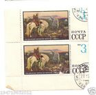 1968 Russia-USSR Paintings from Russian Museum in Leningrad Stamps 2