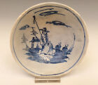 Antique Small Dutch Delft Bowl Shepherd + Sheeps Circa 1700 Excavated