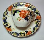 Antique Porcelain Cup and Saucer Royal Vitreous  John Maddock&Sons, England #4