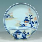 a good antique Chinese 18th C porcelain Imari export cup + saucer Nanking Cargo