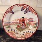 Asian Theme Cake Plate By Victoria Czechoslovakia