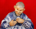 Meissen Porcelain Chinese figurine  Box  - Possibly a Tea Caddy-Hand Painted
