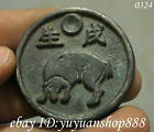 44MM Chinese Collect Dynasty Palace Year Zodiac Dog Statue Old Bronze Coin Bi 戌狗