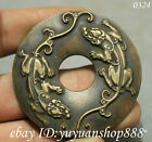 Old Chinese Bronze Dynasty Palace Coin Unicorn PiXiu lion Amulet Pendant 阴阳变化