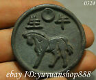 Chinese Collect Dynasty Palace Year Zodiac Horse Statue Old Bronze Coin Bi 午马