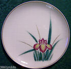 Kutani Japan Ceramic Plate Set with Irises 7.25
