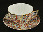 Antique Japanese Kutani Figural Thousand Geisha Hand Painted Cup