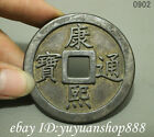 Old Chinese Bronze Collect Dynasty Palace Kang Xi Tong Bao Copper Money Coin Bi