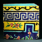 Qajar Painted and Glazed Pottery Wall Tile, Islamic 19th century