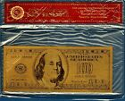 24K 99.9% Gold Plated $100 Bank Note w/Certificate