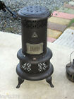 VINTAGE Perfection # 525 Smokeless Oil heater,Nice condition. Fast Shipping!