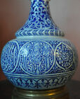Theodore DECK, Islamic callegraphy, 19th century French Art Pottery Lamp