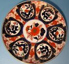 Vintage Gold Imari Hand Painted Charger/Decorator Plate - 12 Inches