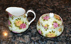 ROSES CHINTZ SUgar Creamer Royal Patrician England bone china yellow pink red