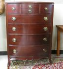 FEDERAL STYLE MAHOGANY BOW-FRONT CHEST OF DRAWERS, Lot 519