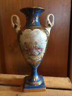 SEVRES FRENCH VICTORIAN STYLE VASE WITH SWAN DOUBLE HANDLE FINE GOLD TRIM - 18