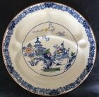 RARE Vintage BOOTHS PAGODA Handpainted DIVIDED Dinner Plate 10-3/4