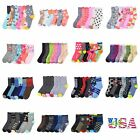 3 6 12 Pairs Lot Kids Crew Ankle Socks Toddler Boy Girl Casual 0 12 2 3 4 6 6 8