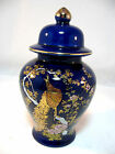 Gold Peacock Ginger Jar Blue Japan Porcelain 6