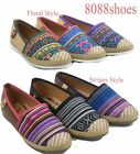 Womens slip On Floral Stripes Tribal Causal Flat Round Toe Shoes Size 55 11