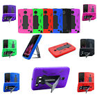Heavy Duty Hybrid Protective Cover Hard Case +Stand for LG G PAD F 7 G PAD 2 F 8
