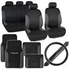 14Pc Car Seat Cover Floor Mat  Steering Wheel Cover Bucatti Black Charcoal